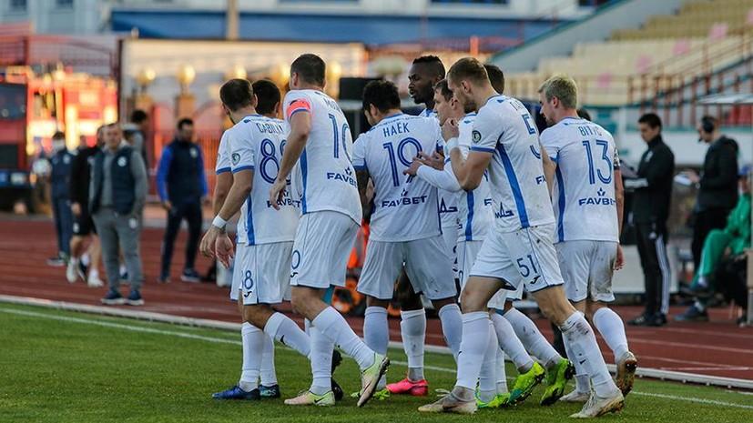 «Динамо» из Бреста и «Славия» одержали победы в первых матчах 1/2 финала Кубка Белоруссии