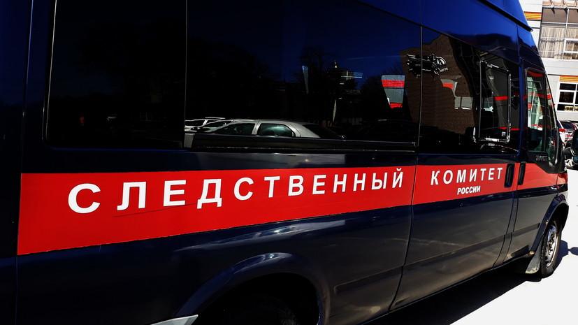 СК возбудил дело из-за пожара в доме престарелых в Москве