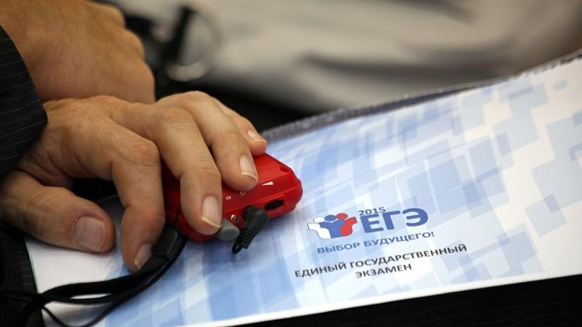 Мишустин ответил на идею Жириновского сократить ЕГЭ до одного экзамена