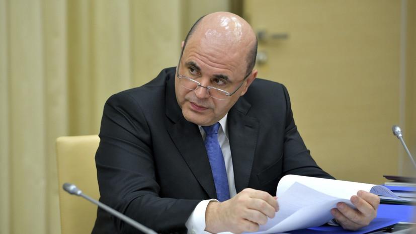 Мишустин ожидает серьёзного удара по бюджету России из-за коронавируса