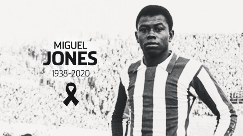 Чемпион Испании в составе «Атлетико» скончался от коронавируса