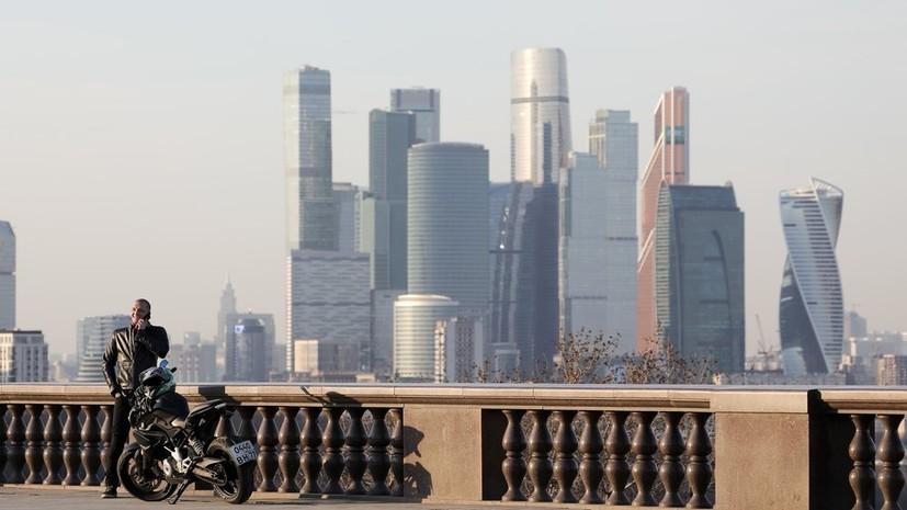 В Москве 9 апреля ожидается до +16 °С