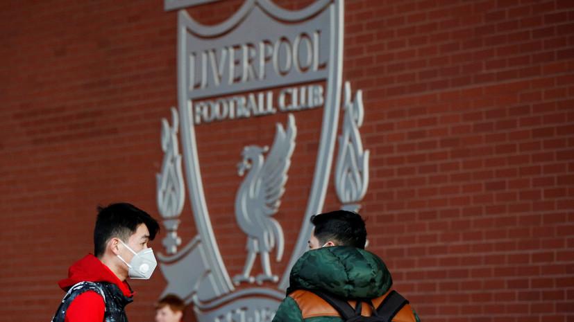 Футболисты АПЛ объявили о создании фонда по борьбе с коронавирусом в Англии