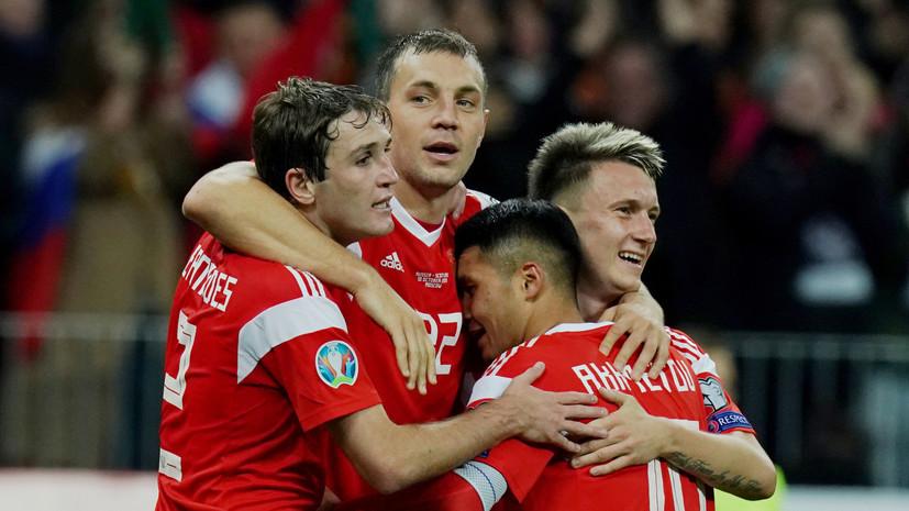 Сборная России сохранила 38-е место в обновлённом рейтинге ФИФА