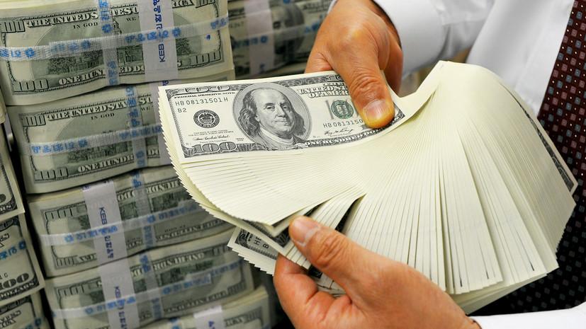 Кредитная спираль: государственный долг США впервые достиг $24 трлн