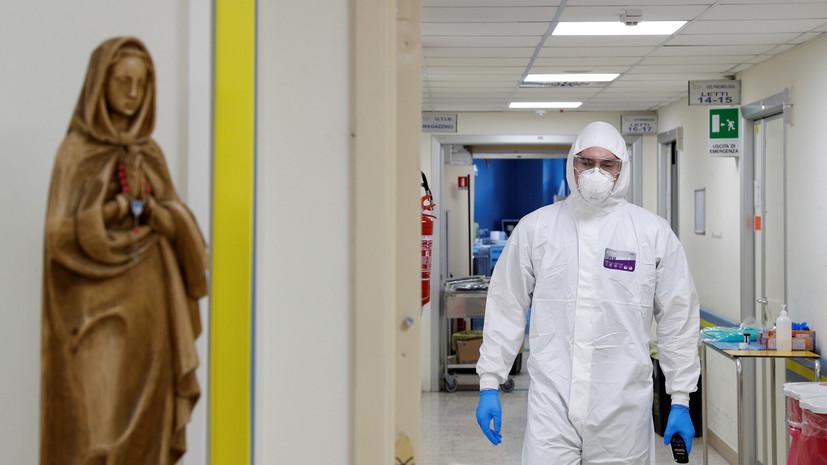 Азия восстанавливается, Европа и Америка под ударом: как развивается ситуация с распространением коронавируса в мире