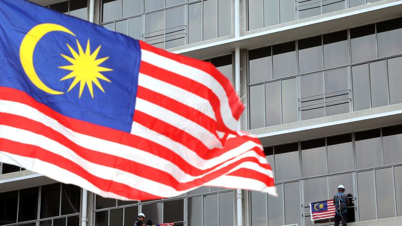 Около 340 россиян в Малайзии обратились в посольство за помощью