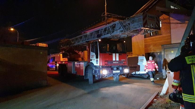 Второе дело заведено после пожара в доме престарелых в Москве