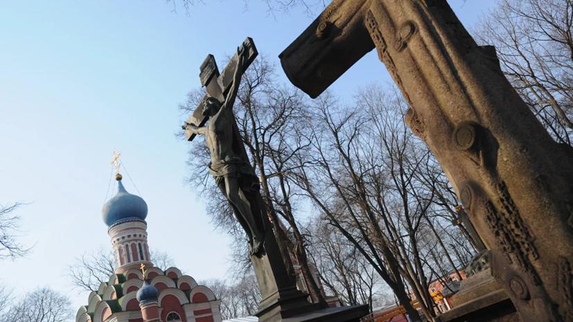 Московские кладбища временно закрыли для посещения