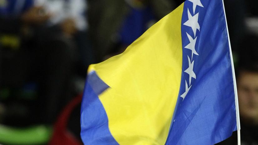 Россия окажет Боснии и Герцеговине помощь в борьбе с коронавирусом