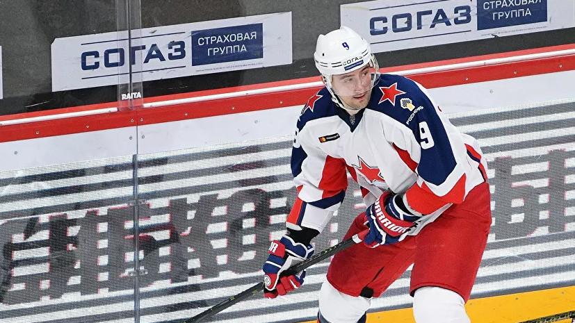 Новости хоккейного клуба цска москва смотреть стриптиз клуб 2009 онлайн бесплатно