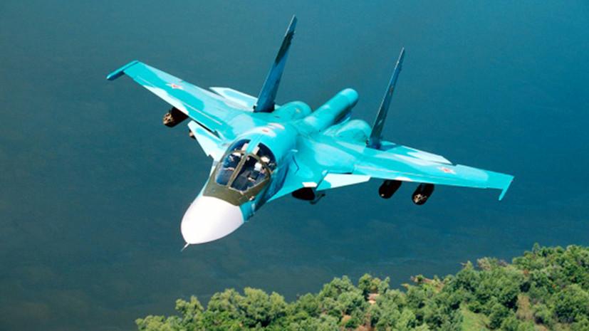 «Высокие лётно-технические характеристики»: какими возможностями обладает боевой самолёт Су-34