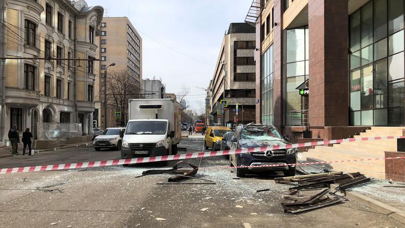 Что известно о взрыве в московском бизнес-центре