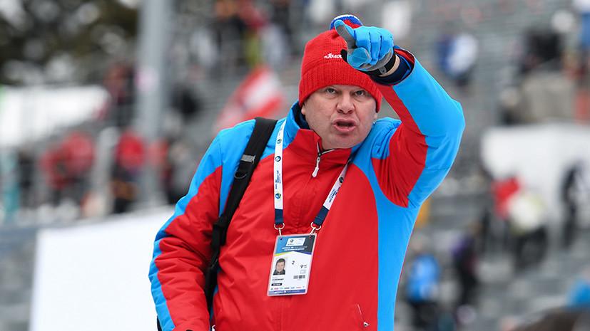 «Не хочу, чтобы он комментировал лыжные гонки»: как конфликт между Губерниевым и Вяльбе разгорелся с новой силой
