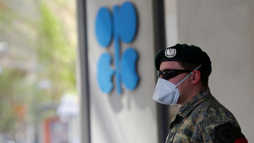 Страны ОПЕК+ не смогли прийти к соглашению по итогам переговоров
