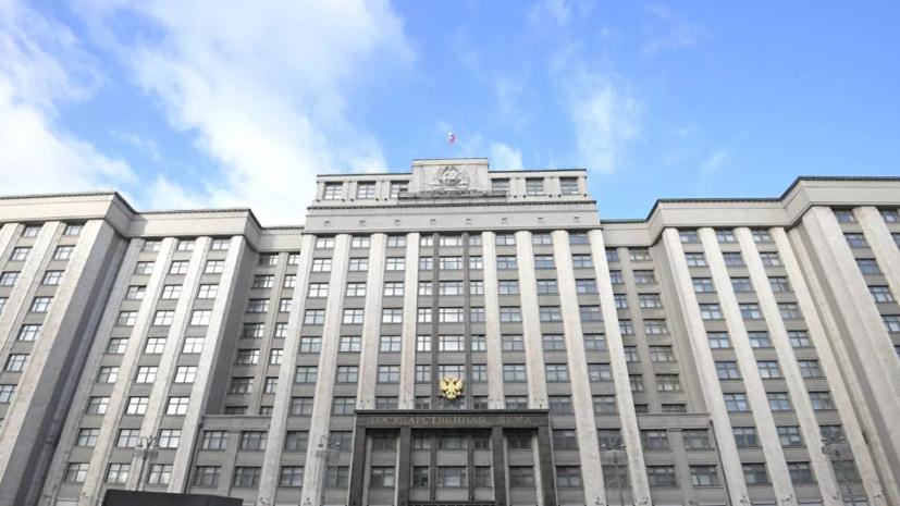 В Госдуме прокомментировали ситуацию с управляющими компаниями