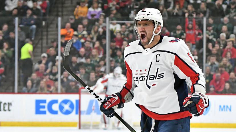 Хоккеист «Торонто» признался, что гордится соперничеством с Овечкиным