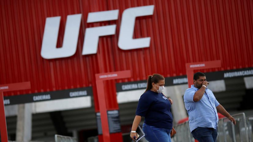 «Руководство ESPN попросило уступить»: турнир UFC 249 отменён из-за пандемии коронавируса