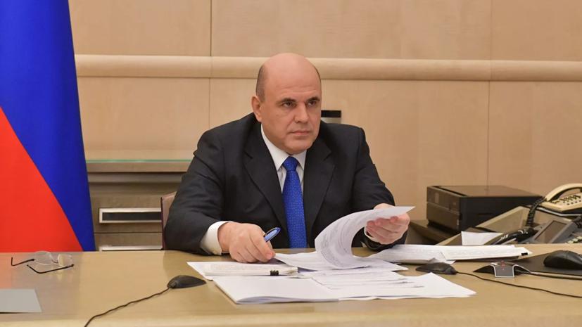 Алла Самойлова назначена главой Росздравнадзора
