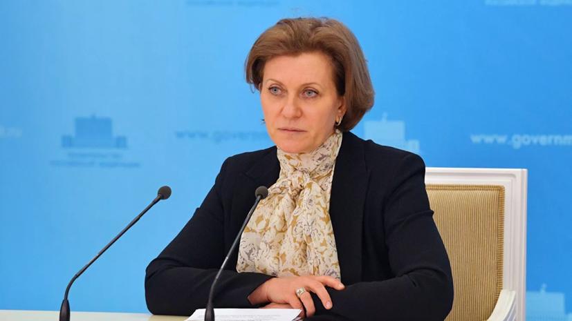 Попова заявила, что сроков окончания ситуации с коронавирусом нет