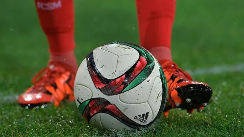 В «Локомотиве» подтвердили сокращение зарплат футболистов на 40%