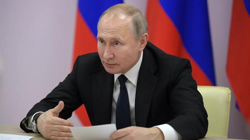 Путин призвал сохранить лидерство России в пилотируемой космонавтике
