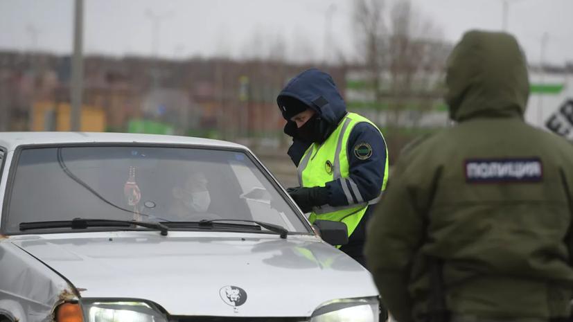 Власти Татарстана поручили усилить патрулирование улиц
