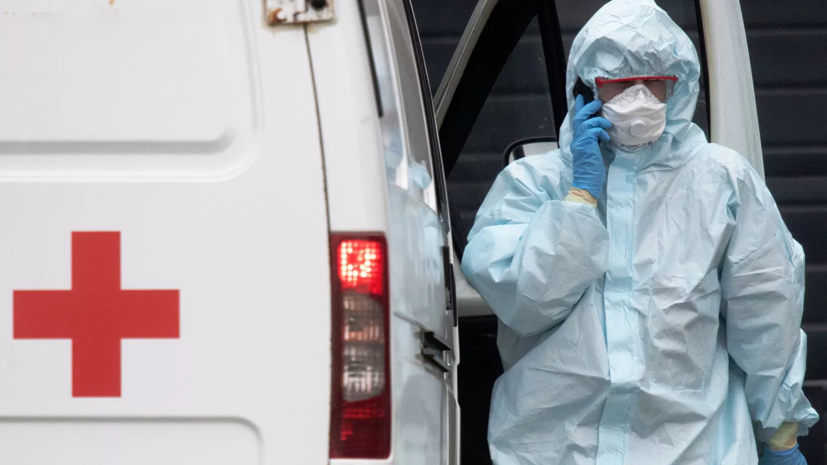 ФМБА представило тест-систему для выявления коронавируса за 20 минут