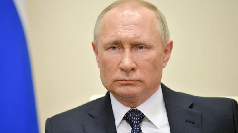 Песков рассказал о разговоре Путина, Трампа и короля Саудовской Аравии