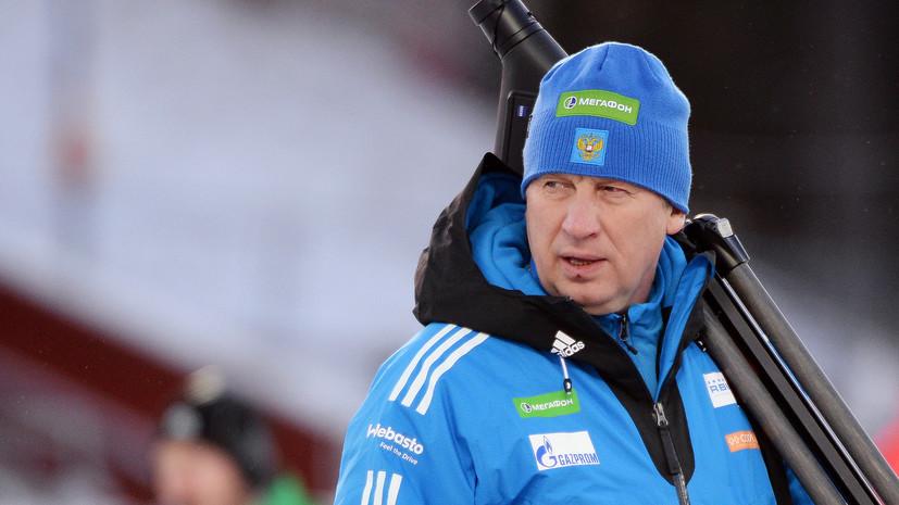 «Совмещение позиций ещё не обсуждали»: вице-президент СБР Польховский рекомендован на пост главного тренера сборной