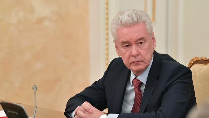 Собянин объявил о приостановке работы большинства предприятий в Москве