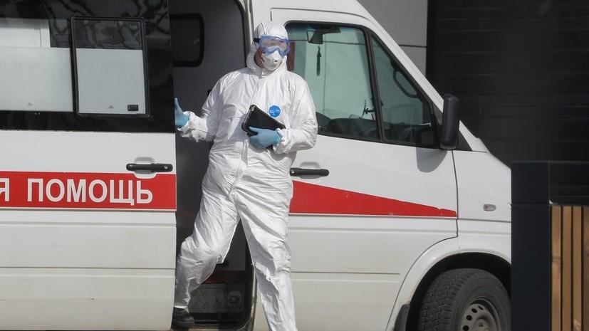 В Москве умерли ещё восемь пациентов с коронавирусом