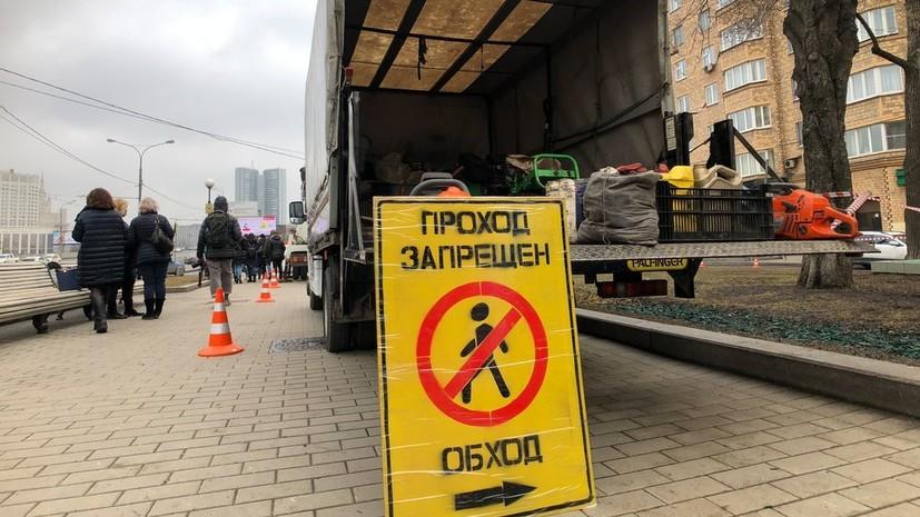 В Москве с полуночи 11 апреля приостановлены работы по благоустройству