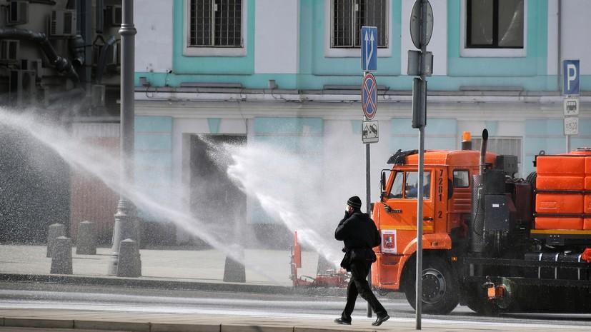 В Москве 12 апреля проведут масштабную дезинфекцию