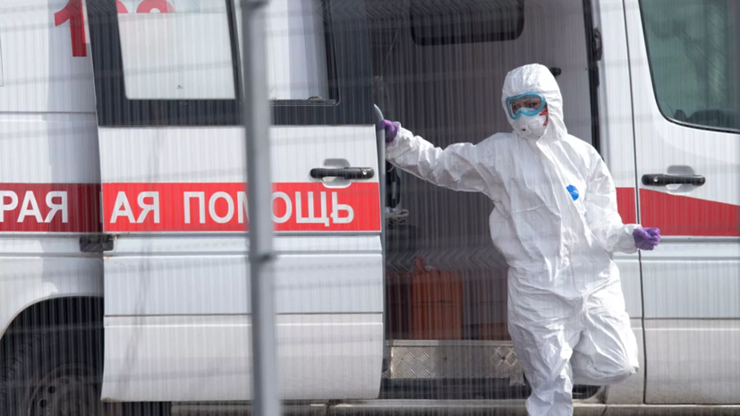 В Крыму умер второй пациент с коронавирусом