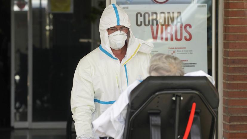 За сутки в Испании умерли 510 пациентов с коронавирусом