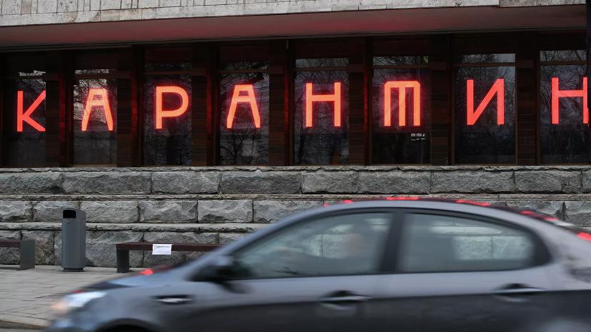 В России расширен список пострадавших от коронавируса сфер экономики
