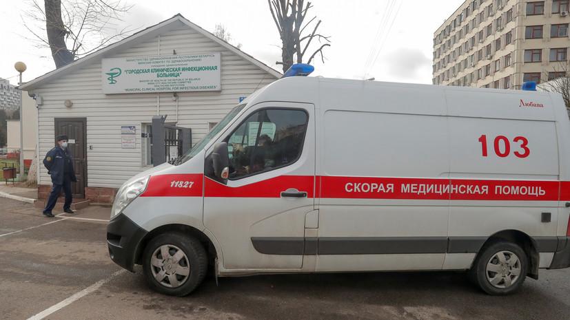 В ВОЗ рекомендовали Белоруссии готовиться к худшим сценариям пандемии