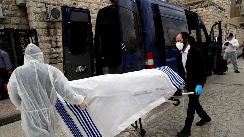 Число скончавшихся с коронавирусом в Израиле превысило 100