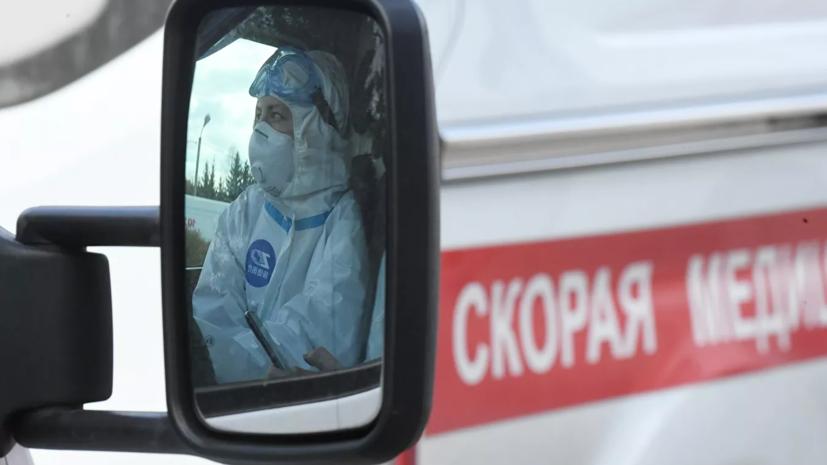 Число заражённых коронавирусом в России за сутки превысило 2 тысячи