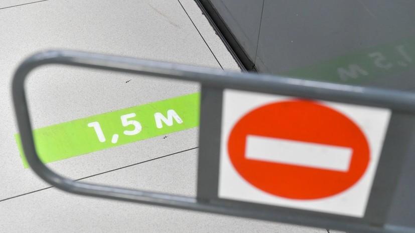 В Москве оштрафовали первые 18 магазинов за отсутствие разметки
