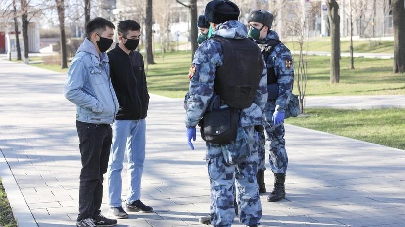 Оперштаб назвал число выходивших на улицу 10 апреля москвичей