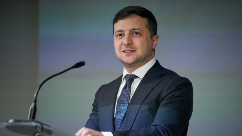 Зеленский пообещал $1 млн за вакцину от коронавируса
