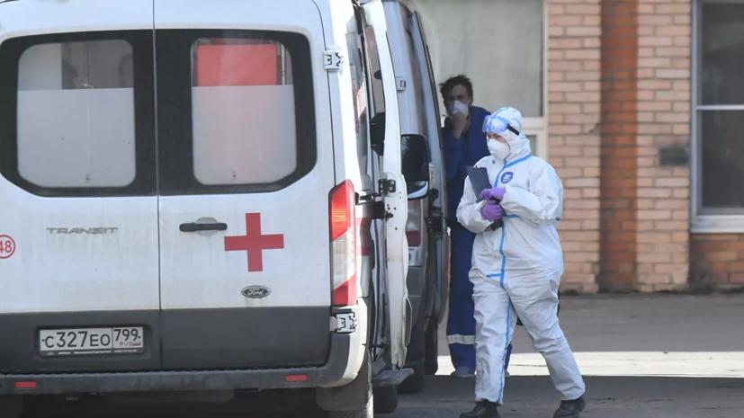 В ВОЗ высказались о пике эпидемии коронавируса в России