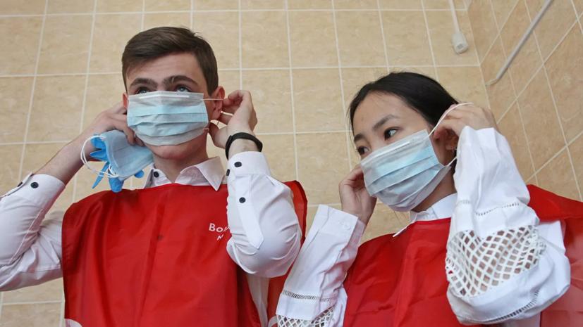 В России предложили увеличить стипендию студентам-волонтёрам