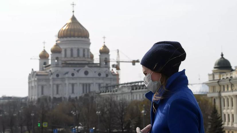 Оперштаб выявил в сети призывы «положить» сайт пропусков в Москве