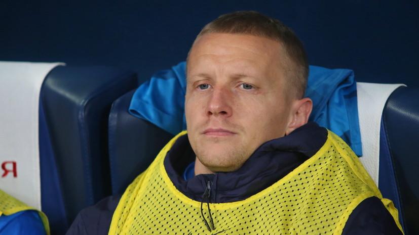 Агент Смольникова анонсировал интерес к футболисту от клуба MLS