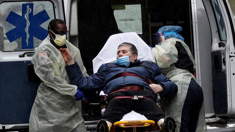 «Поиск внешнего врага»: как США пытаются сделать Китай и Россию ответственными за пандемию COVID-19