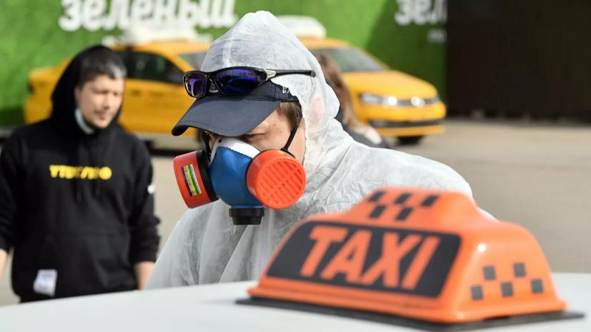 Не проверяющих спецпропуска в Москве таксистов отключат от агрегаторов