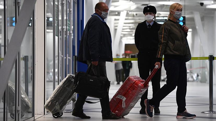 Зона неизвестности: как быстро туристический рынок сможет восстановиться после пандемии